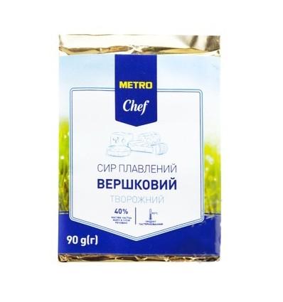 Сир плавлений Metro Chef Вершковий 90г