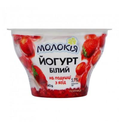 Йогурт Молокія Білий Полуниця на подушці з ягід 5,7% 140г